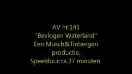 141 Bevlogen Waterland in opdracht van Vereniging Agrarisch Natuurbeheer Waterland, Documentaire over het samengaan van ...