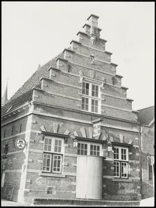 WAT050001930 Gevel van Havenstraat 3 (?), destijds bar/discotheek De Koperen Vis