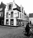 RJ000000885 Het voormalige gebouw van bar/dancing Can Can zal als gemeentelijke voorlichtingscentrum worden ingericht. ...