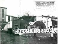 UPL000000127 Poster van de bonden FNV en CNV van de stakingsactie in januari 1980 bij Van Gelder Zonen te Wormer.