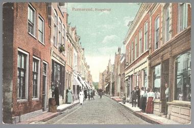 WAT001012609 Hoogstraat met rechts de tabakswinkel van Brinkman en daarnaast een piano winkel