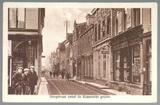 WAT001012610 De drie personen op de hoek van links naar recht;Johan Piek, Klaas Piek ( van beroep loodgieters achter de ...
