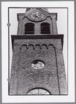 WAT001001188 Kerktoren van de Nederlands Hervormde Kerk van Ilpendam.De Nederlands Hervormde Kerk is een eenbeukige ...