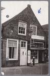 WAT001002256 Aanzicht op petit restaurant / snackbar De Boef. Eigendom van de heer C. W.Doornekamp.