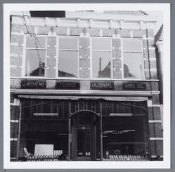 WAT001002805 Kruidenierszaak en dierenvoeder J. Noome en zonen, Later beheerd door Maarten en Marie Noome (1968). Later ...