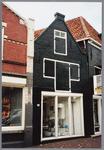 WAT001004179 Oorspronkelijk in vermoedelijk 1870 gebouwd als pakhuis. Gemeentemonument.Joost Laan Woonstudio.