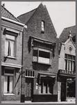 WAT001008120 Amsterdamsche bank. Later was hier onder andere Kolo Joegoslavisch specialiteitenrestaurant