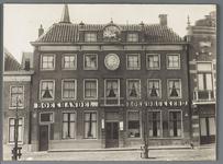WAT001010128 Voormalige zeepziederij 't Huis met de Zwaan, Het westelijk dwarshuis is vermoedelijk uit 1643. ...