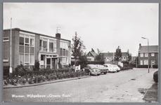 WAT002000531 Wijkgebouw,, Groene Kruis''