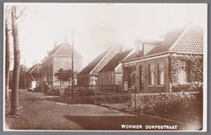 WAT002001477 Foto v.r.n.l. sigarenwinkel van Cornelis ( Creel) Best geboren in 1890, Dorpsstraat 342, huis de de ...