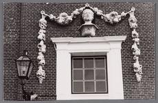WAT002001529 Het oude raadhuis van Wormer, gebouwd als koopmanshuis omstreeks 1660.Vanaf 1818 in gebruik genomen als ...