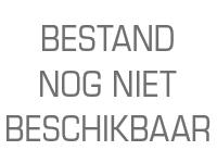 WAT002002729 De boerderij van de familie G.Jonker- Stekelbos.De boerderij is rond 1961 verbrand.Op deze plek bouwden de ...