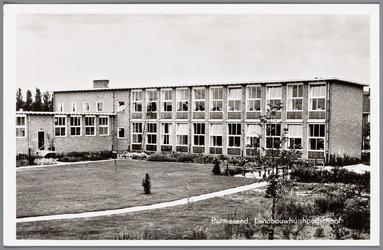 WAT001992797 Land en huishoudschool, Purmerend. Jan van Egmondschool