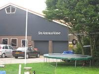 WAT120003594 Boerderij Sint Antoniushoeve aan de Oosterweg nummer E 28.