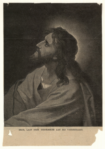 68 -TP001023 Afbeelding van Jezus die omhoog kijkt.