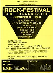 Panama Records: affiche CD-presentatie Panama Records en Futuremusic i.s.m Stichting Pop Groningen, Rock-Festival, Huize Maas/Vismarkt