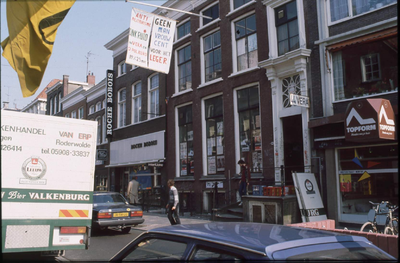 Vera : voorkant pand in de jaren zeventig