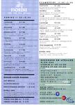 Menukaart voor afhaal- of thuisbezorgmenu van restaurant Fiorini Café te Maarssen